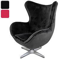 Сучасне крісло стілець Just Sit Madame велюр, фото 1