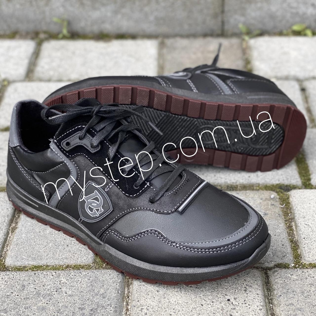 Кросівки чоловічі Dago Style М30-07