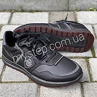 Кросівки чоловічі Dago Style М30-07, фото 1