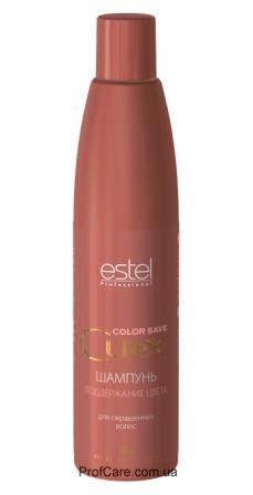 Эстель Бальзам для окрашенных волос Estel Curex Color Save, фото 2