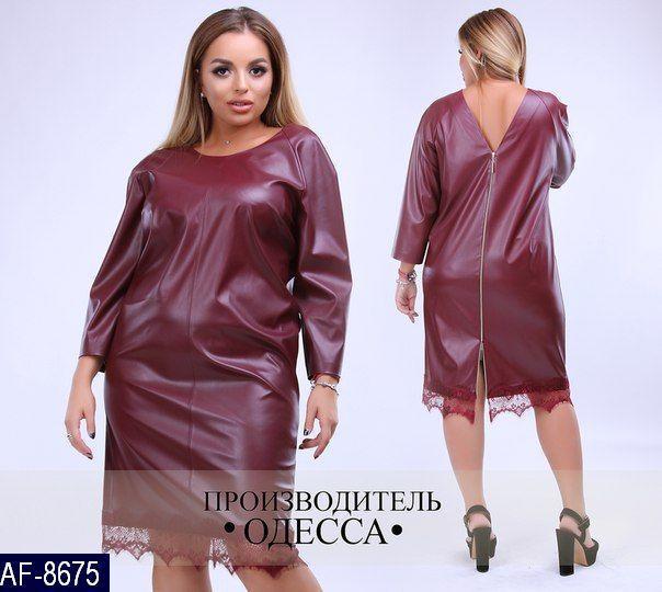 Сукня AF-8675