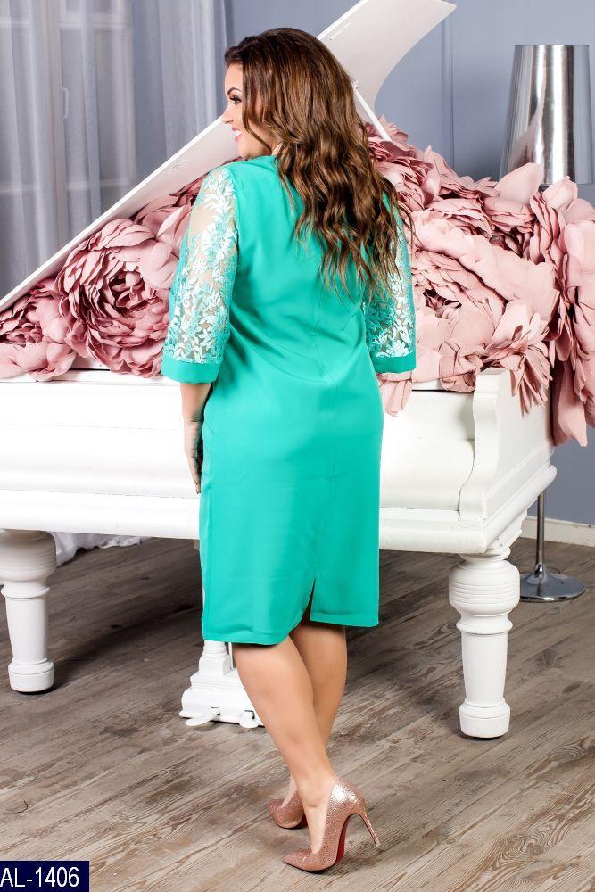 Платье AL-1406