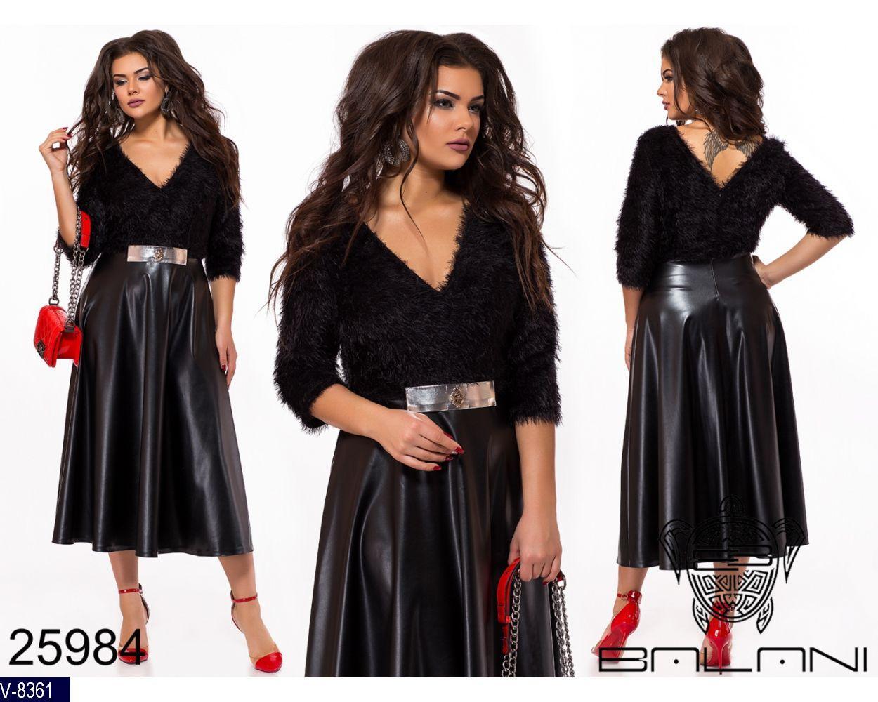 Сукня V-8361