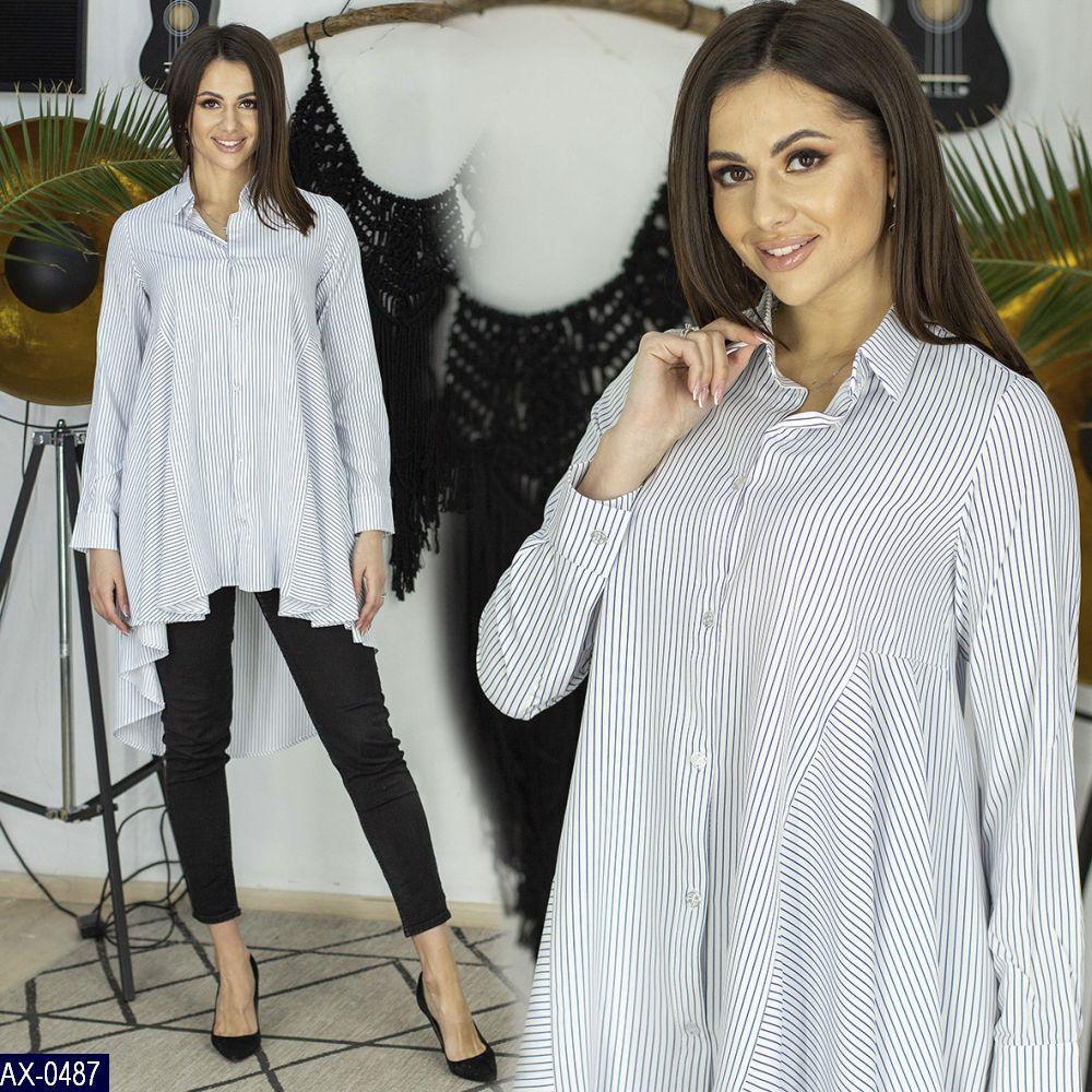 Блуза AX-0487
