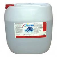 Delphin pH-минус жидкий (средство для понижения уровня рН)  40л.