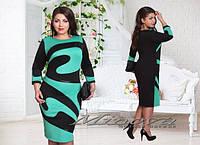 Платье ТРЮ №803,размеры 48-56