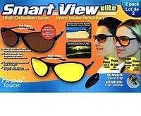 Водительские антибликовые очки Smart Viev Elite для дня и ночи (2 пары)