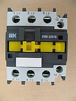 Пускатель магнитный ИЭК КМИ 23210 на 32А 220/380В