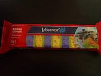 """Губки пористые """"Vortex"""""""