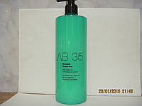 Безсульфатный шампунь Kallos Lab 35 Sulfate-Free Shampoo