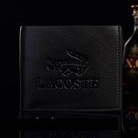 Кожаный кошелек Lacoste