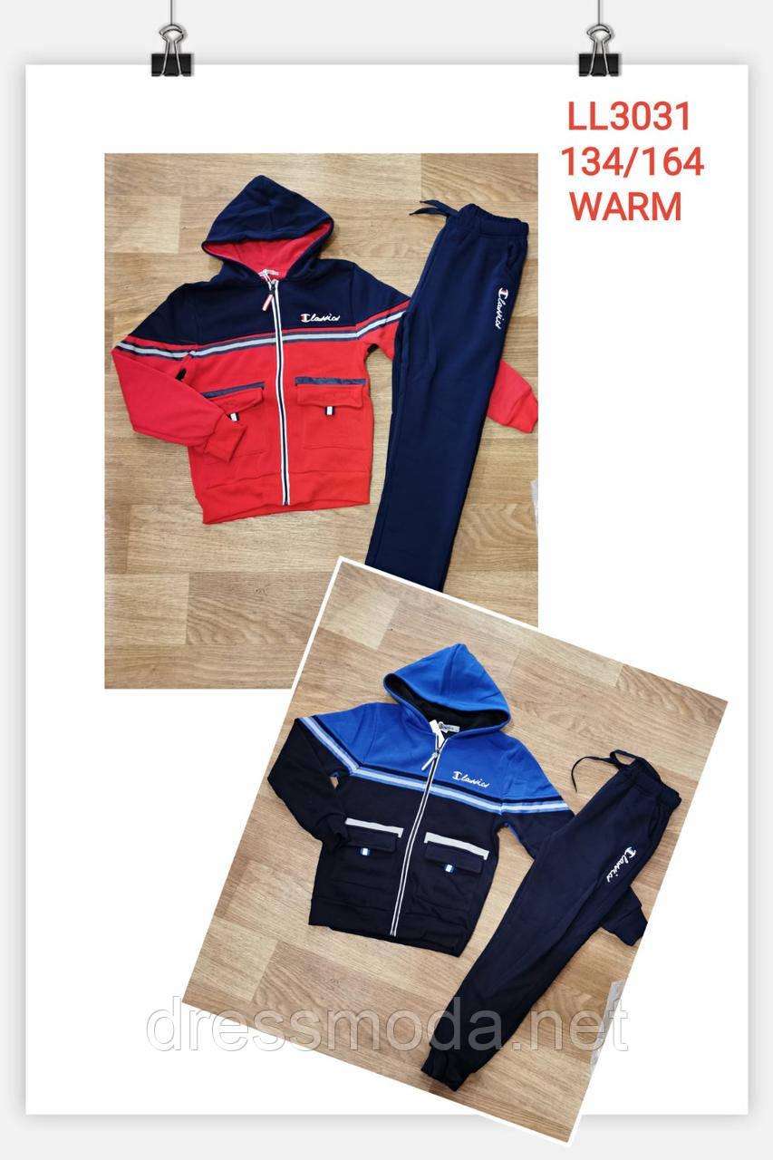 Спортивный костюм с начесом для мальчиков двойка Sincere 134-164p.p