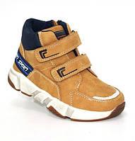 Ботинки на липучках для мальчиков, фото 1