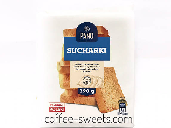 Пшеничні сухарики Pano Suchary Pszenne 290 г, фото 2