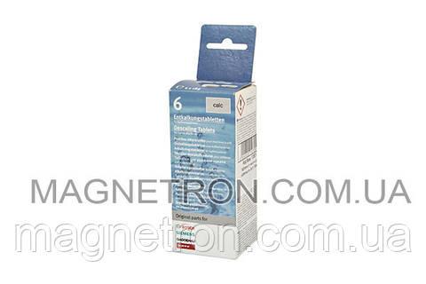Таблетки для очистки от накипи (6шт) TZ60002 для кофемашин Bosch 311556