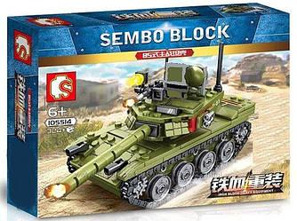 """Конструктор Sembo 105514 """"Военный танк"""" 324 деталей."""