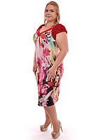 Летний сарафан большего размера 48-62