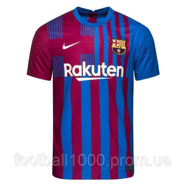 Детская футбольная форма Барселона домашняя гранатовая 2021-2022
