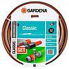 """Шланг Gardena Classic 1/2"""", 20м"""