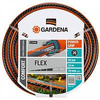 "Шланг Gardena Flex  13мм 1/2"" 20м"