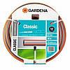 Шланг Gardena Classic 13 мм (1/2) 18 м
