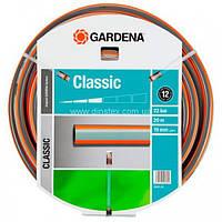 Шланг Gardena Classic 19 мм (3/4)20 м