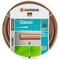 Шланг Gardena Classic 19 мм (3/4) 50 м
