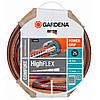 Шланг Gardena Highflex 13 мм (1/2) 20 м