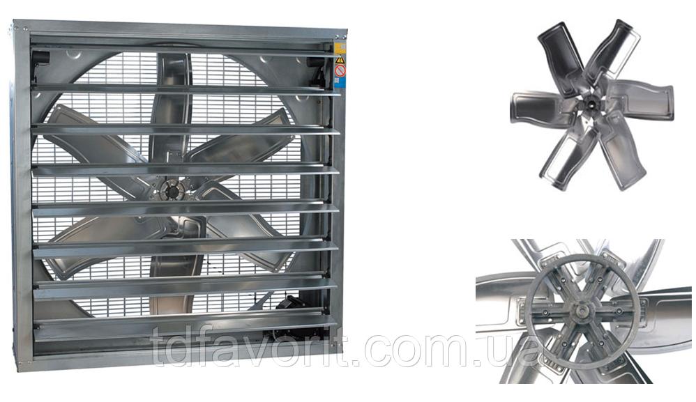 Вытяжные вентиляторы для животноводства ВСХ