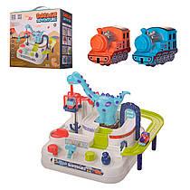 Трек паркінг кнопковий Динозавр і потяги механічний розвиваючий для малюків серія Перші кроки (First step).