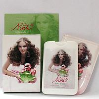 Женский карманный парфюм Nina Ricci Love by Nina