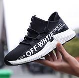Кросівки чорні в стилі Off-White ч/б, фото 2