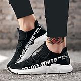 Кросівки чорні в стилі Off-White ч/б, фото 3
