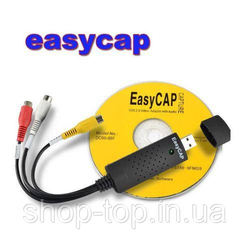 EasyCAP USB 2.0 1-канальный для оцифровки фото, видео / адаптер / карта видеозахвата