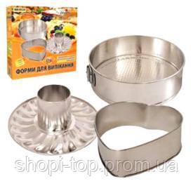 Набор разъемных форм для выпечки 3шт  Stenson MN-0124 (круг,сердце,кекс)