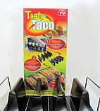 Форма для випічки мексиканського блюда Tasty Taco, фото 2