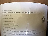 Глютамин L-Glutamine 1kg.