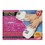 Портативна сушарка для нігтів Nail Express, фото 3