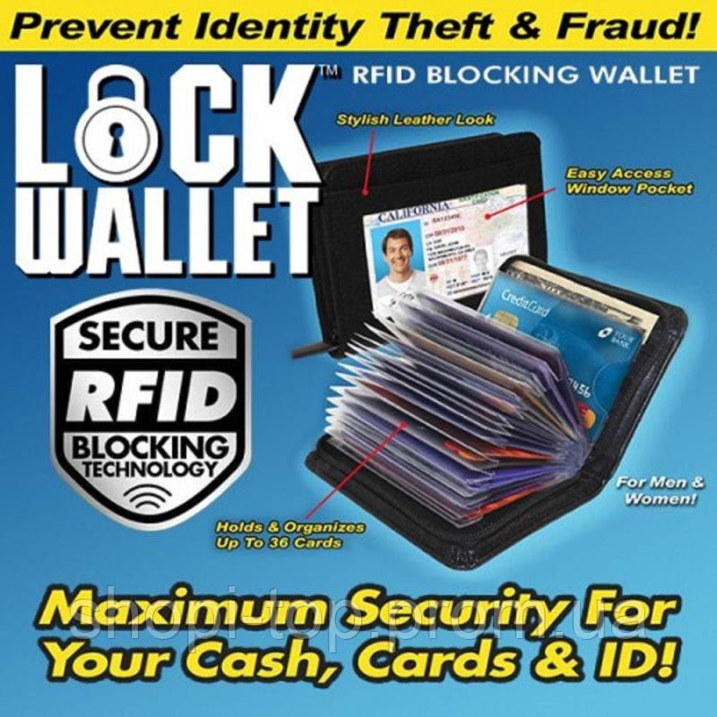 """Органайзер-візитниця для карток """"Lock Walter"""""""
