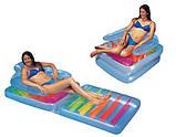 Матрас пляжный 198*94 см кресло Intex (58870), фото 10