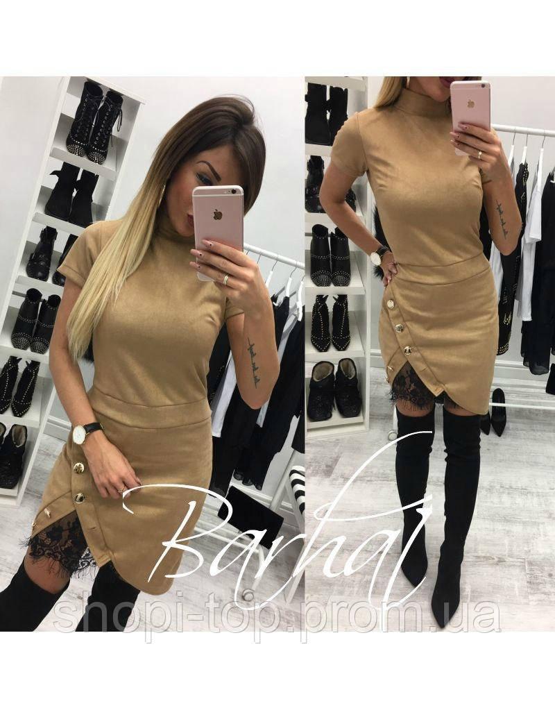 Платье женское,Трикотаж + Дорогое Кружево,42-46 универсал ,код 0224