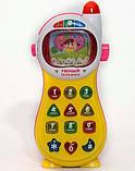 """Интерактивная развивающая игрушка """"Умный Телефон"""" 7028, фото 3"""