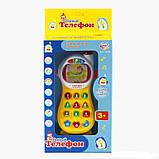"""Интерактивная развивающая игрушка """"Умный Телефон"""" 7028, фото 4"""