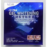 Отбеливатель зубов Ultra Gel Whitening, отбеливающие полоски для зубов, фото 3