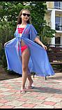 Халатик парео на пляж для дівчинки,розміри S (на ріст 128;134;140) і M (на зріст 146;152;156),код 0739 ,7 кольорів, фото 9