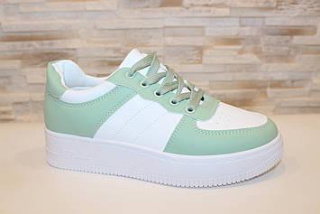 Кроссовки женские белые с зелеными вставками Т1414