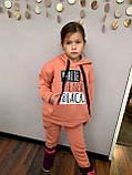 Костюм для дівчинки штани і кофта,футер в три нитки,З начосом «спів», 122;128;134;140;146, 7 квітів, мод 0805, фото 9