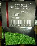 Бульонки для декору метал Starlet Professional 10 видів, фото 2