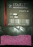Бульонки для декору метал Starlet Professional 10 видів, фото 6