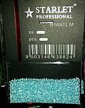 Бульонки для декору метал Starlet Professional 10 видів, фото 7